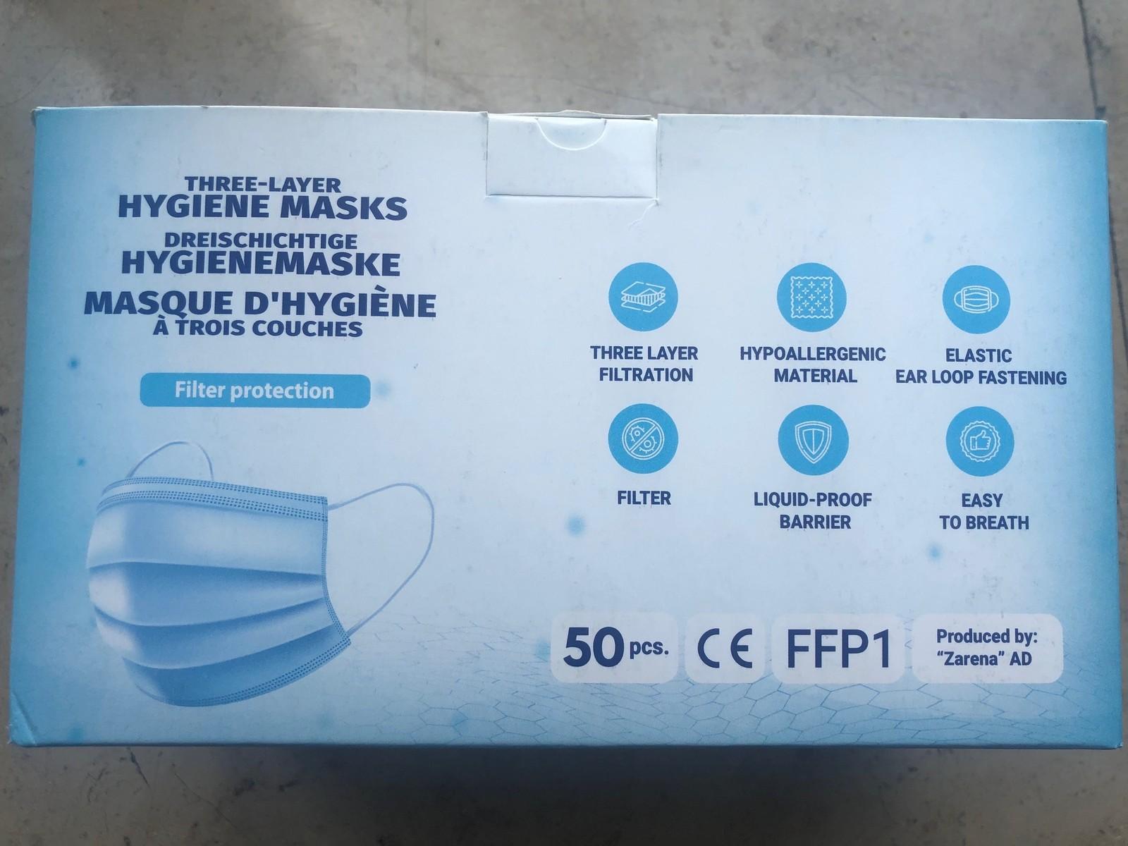 Hygienemaske HFM-1